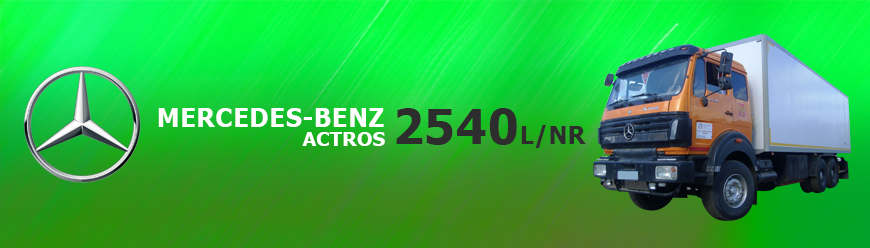 Actros - 2540 L/NR