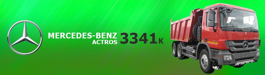 Actros 3 - 3341 K