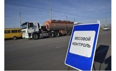 """""""Прибавляют по пять тонн"""". На Кубани дальнобойщики жалуются на ошибки весового контроля"""