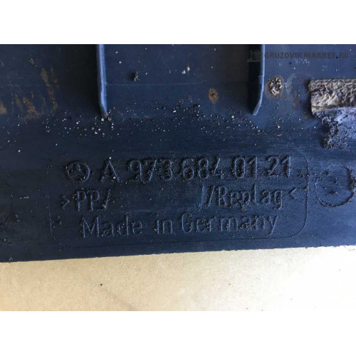 накладка на порог А9736840121
