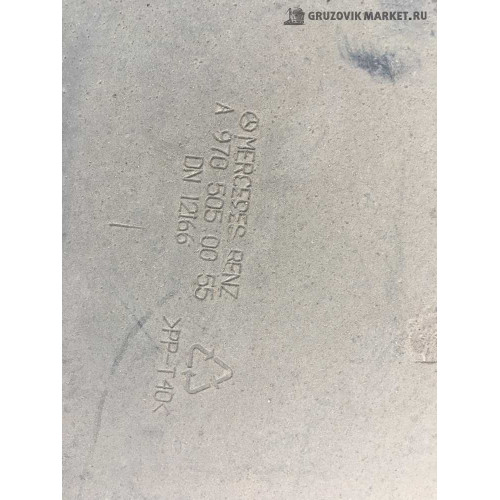 дифузор радиатора A9705050055