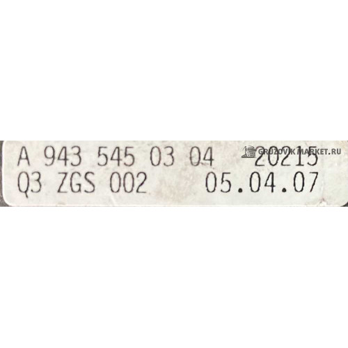 переключатель блокировки MP2 A9435450304