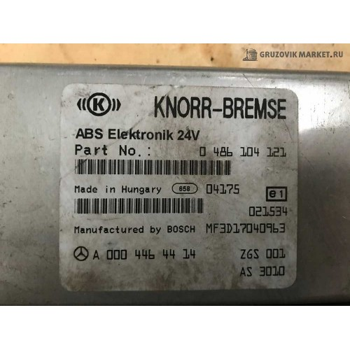 блок модуля ABS A0004464414