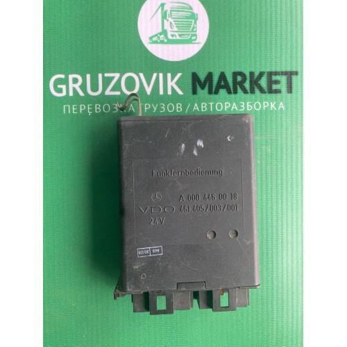 блок центрального замка A0004460018