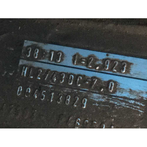 редуктор заднего моста 004513829