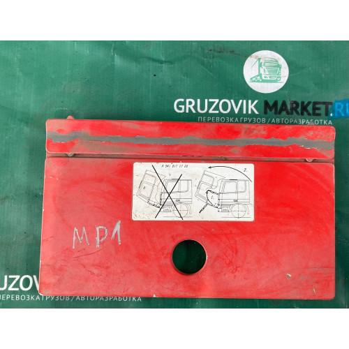 накладка (заглушка)корпуса подножки  MP1 A9416660305