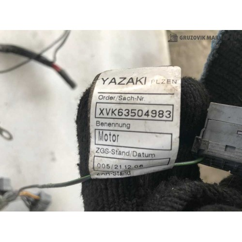 жгут электропроводки с кабины на мотор MP2 XVK63504983