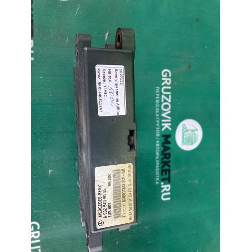 блок управление AdBlue A0025409045