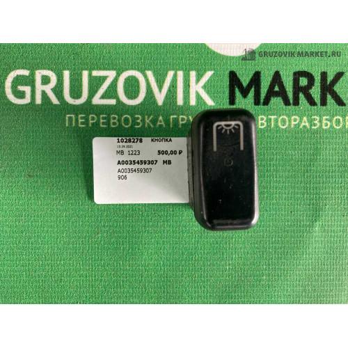кнопка А0035459307